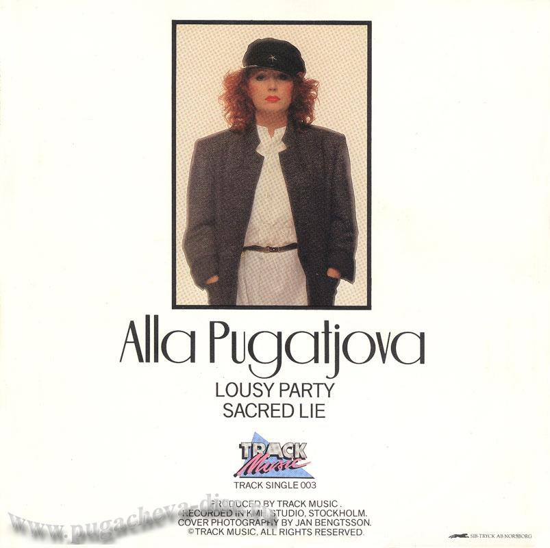 http://www.pugacheva-disc.ru/albums/disc_covers/track003-2.jpg
